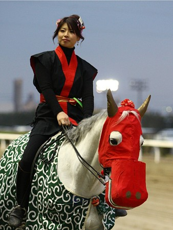 川崎競馬の誘導馬01月開催 獅子舞 鉄火巻Ver-120101-11
