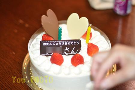 祖母(92)の誕生日CAKE