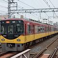 京阪電鉄 8000系(急行運用)