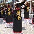 Photos: 男前