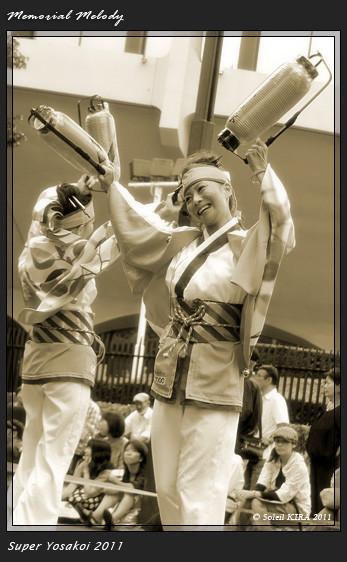 写真: C1000げんきいろ隊_25 - 原宿表参道元氣祭 スーパーよさこい 2011