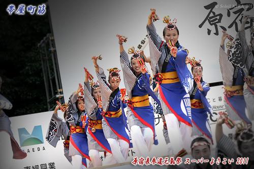 写真: 帯屋町筋_27 - 原宿表参道元氣祭 スーパーよさこい 2011