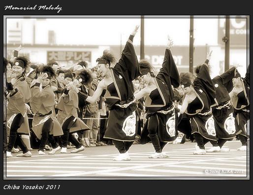 写真: 夏舞徒_02 - ちばYOSAKOI 2011
