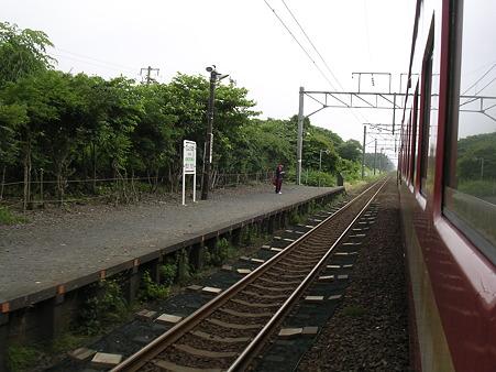 虎杖浜駅7