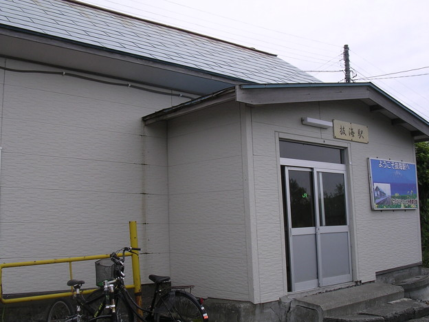 写真: 抜海駅舎