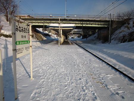 南小樽駅2
