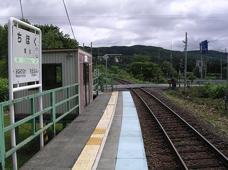 智北駅ホーム2