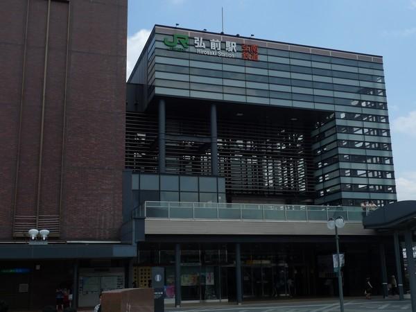 Photos: 弘前駅
