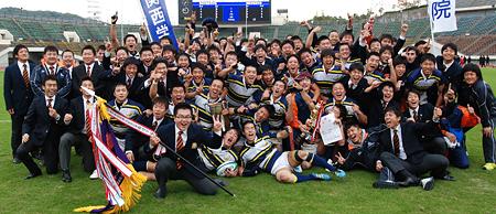 2011 兵庫県代表 関西学院高等部