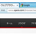 写真: Opera 12:I want eliminate this opening.(タブバー上の隙間を無くして欲しい!)