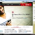 写真: Operaパネル:iPhone版Yahoo!辞書(項目)