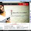 写真: Operaパネル:国交省携帯サイト「レーダー・ナウキャスト」