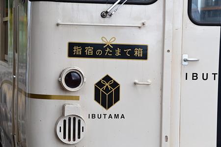 海側(指宿のたまて箱 キハ47形)@指宿駅[8/14]