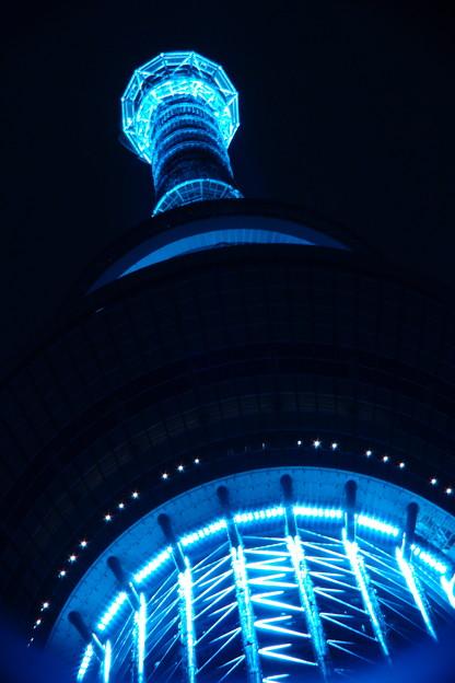 写真: 鎮魂の灯 05