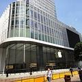 南京東路のアップルのお店