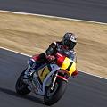 Photos: Honda NS500