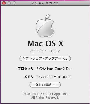 Mac mini 8GB_01