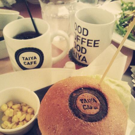 バーガーとコーヒー@TAIYA CAFE