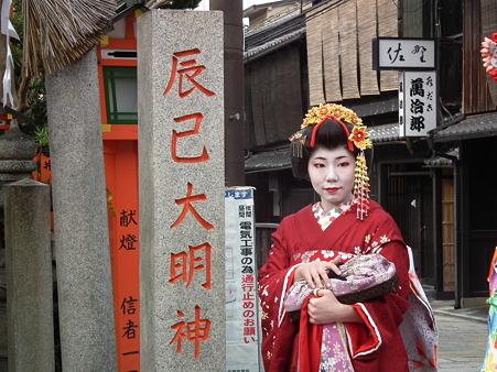 京都2 258