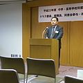 Photos: 会長のご挨拶