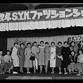 Photos: ■父のスキャナーデータより...