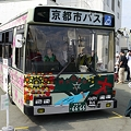 写真: HAPPY BUS
