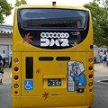写真: 玄さんのコバス