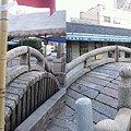 写真: 3D石橋