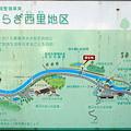 Photos: せせらぎ西里地区案内図