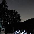 Photos: 天空の里