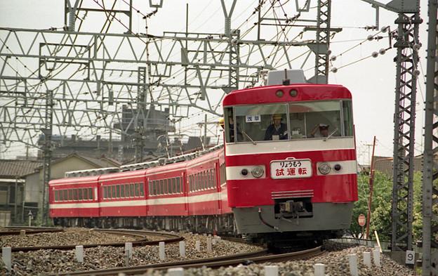 Photos: 18型 【試運転】