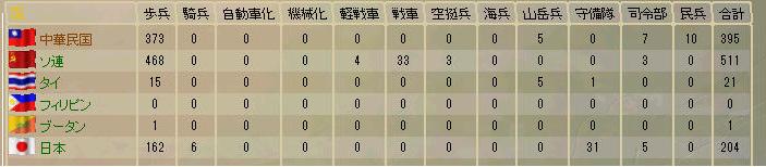 http://art62.photozou.jp/pub/38/2007038/photo/116875927_org.png