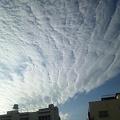 写真: 12月10日の空2