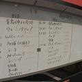 2012ジャイアンツキャンプ初日31
