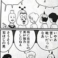 Photos: エノモトa 005