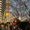 写真: 集合風景@1.14反原発デモ