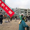 写真: 何故か出動してた獅子舞@1.14反原発デモ