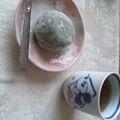 写真: 午後の緑茶