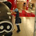 Photos: 20110605_110042