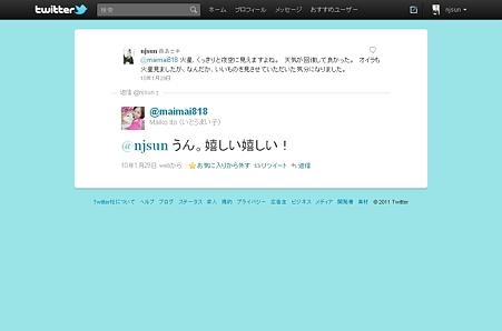 20100129_twitter