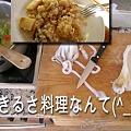 Photos: 2280_cooking