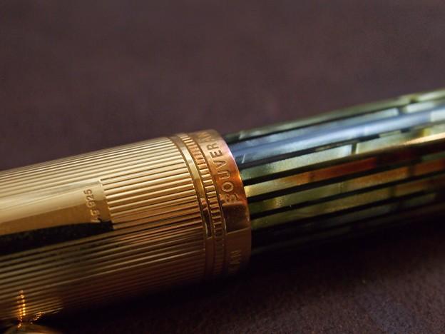 写真: Pelikan M450 キャップ