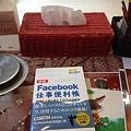 写真: 笹塚の美容院コンパスには、素晴らしい本があります(笑)