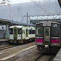 Photos: 横手駅 奥羽本線と北上線