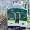 Photos: 2011_0731_101728(2)T