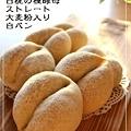 Photos: 白パン@白桃の種酵母ストレート