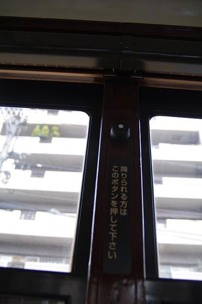 s5001_岡山電軌3007号停車知らせボタン