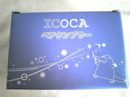 111008-イコちゃんタンブラー (1)