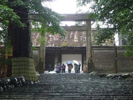 120305-お伊勢さん 内宮 (16)