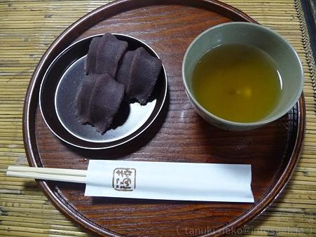120305-お伊勢さん 内宮 (31)